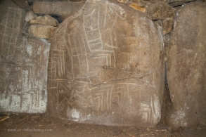 Stone engravings inside the chamber