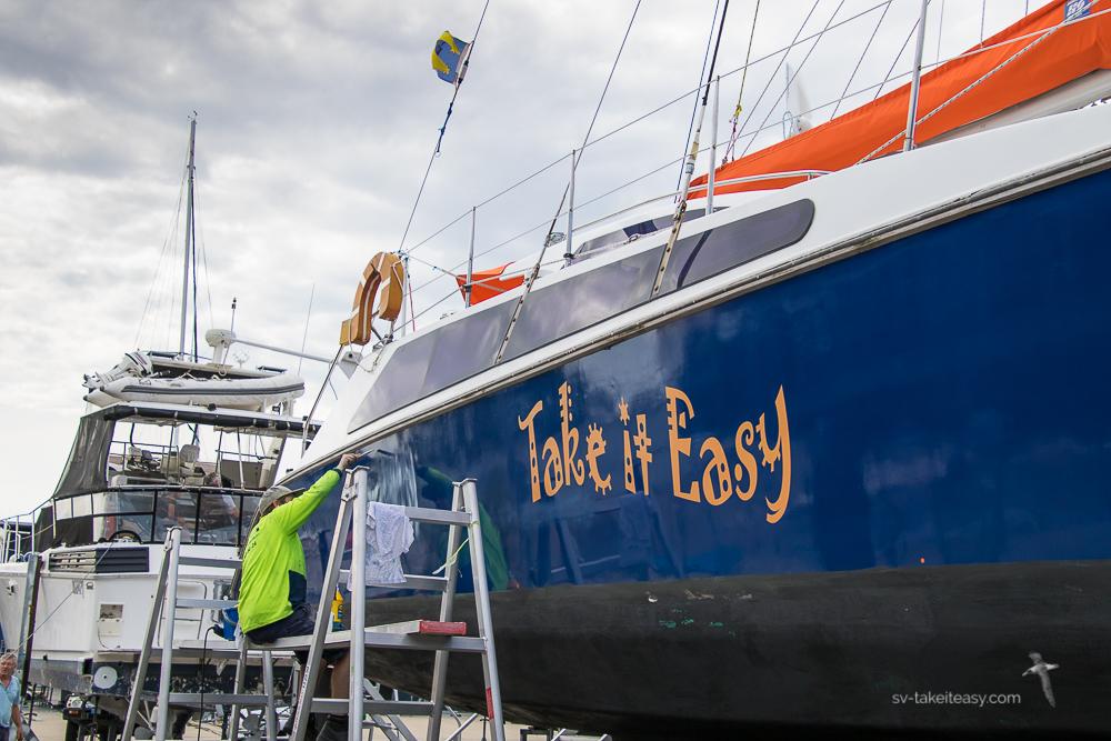 Boat Works-1133